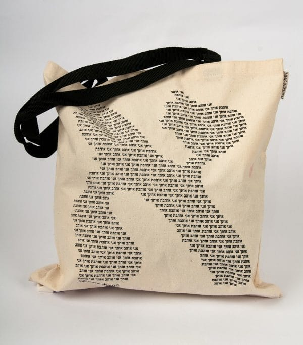 Tote Bag - Aleph Tan