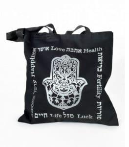 Tote Bag - Silver Hamsa