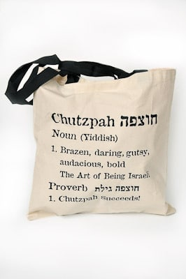 Tote Bag - Chutzpah