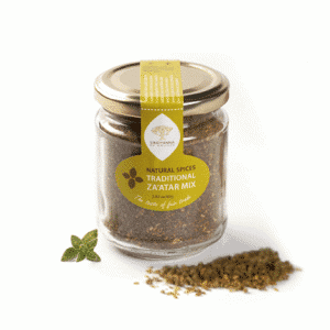 Israeli Za'atar  from the Galilee - 80gr