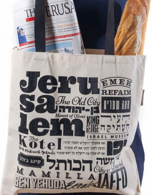Tote Bag - Jerusalem Streets (White)