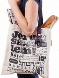 Bolso de Mano Las Calles de Jerusalém - Blanco