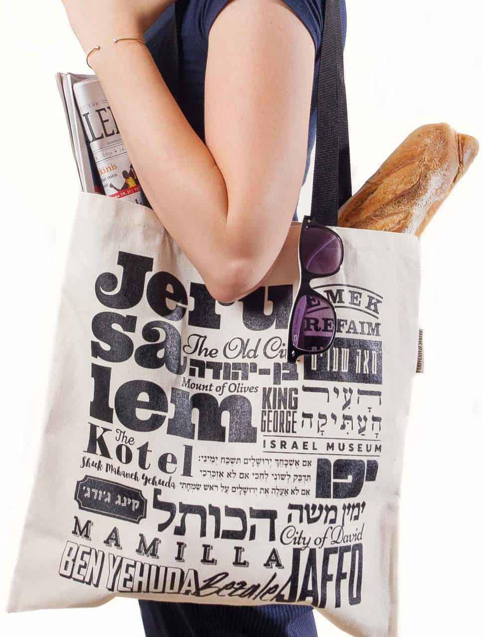 Tote Bag - Jerusalem Streets (White)