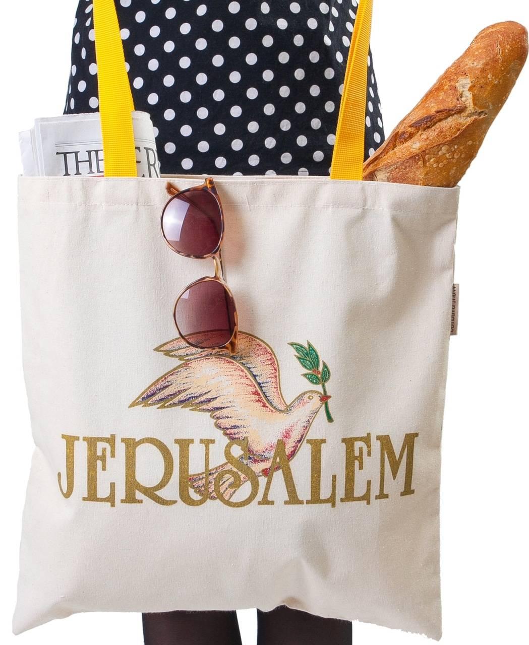 Bolso de Mano - Paloma Jerusalém