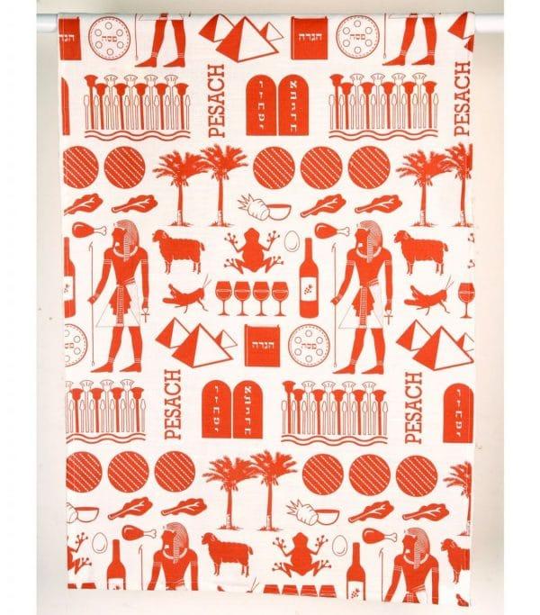 Pharaoh Print Dish Towel - Brick Red