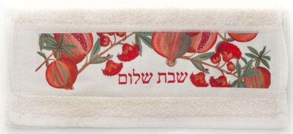 'Shabbat Shalom' Pomegranate Flower Hand Towel
