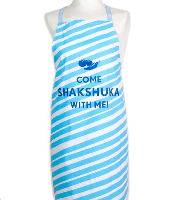 Apron - Shakshuka