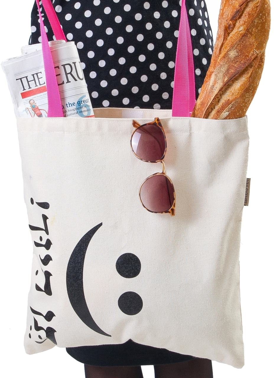 Tote Bag with 'Smile' or Ten Chiyuch Printed