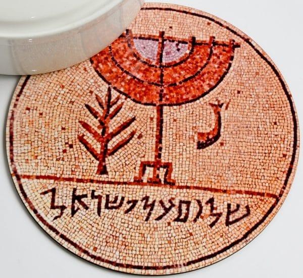 Trivet - Mosaic Menorah, Product