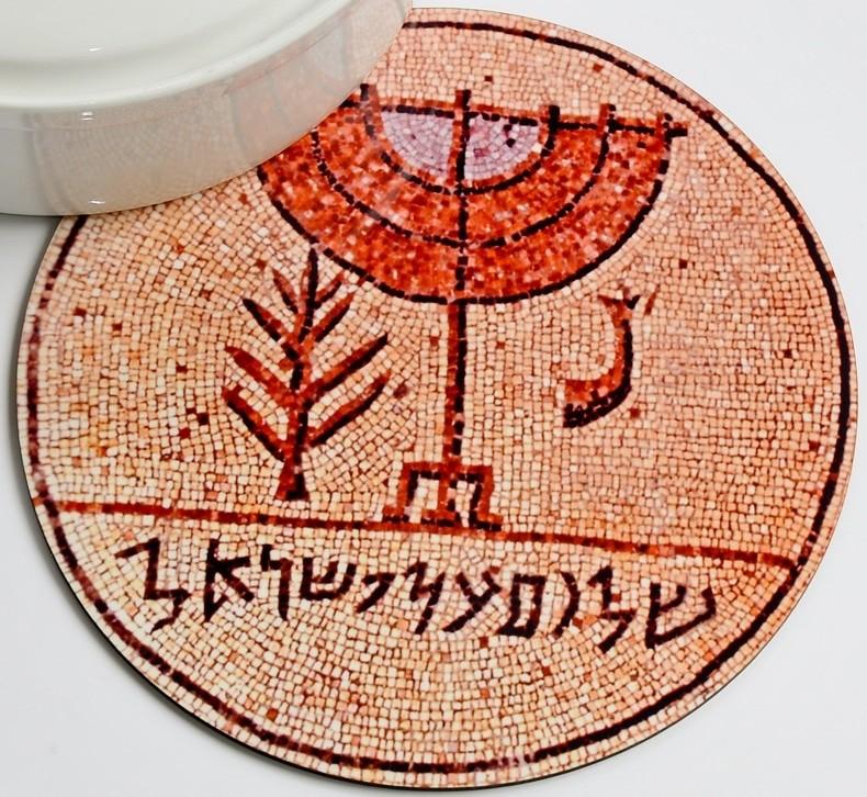 Salvamanteles - Mosaico de menorá