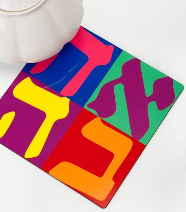 Ahava Trivet, Product