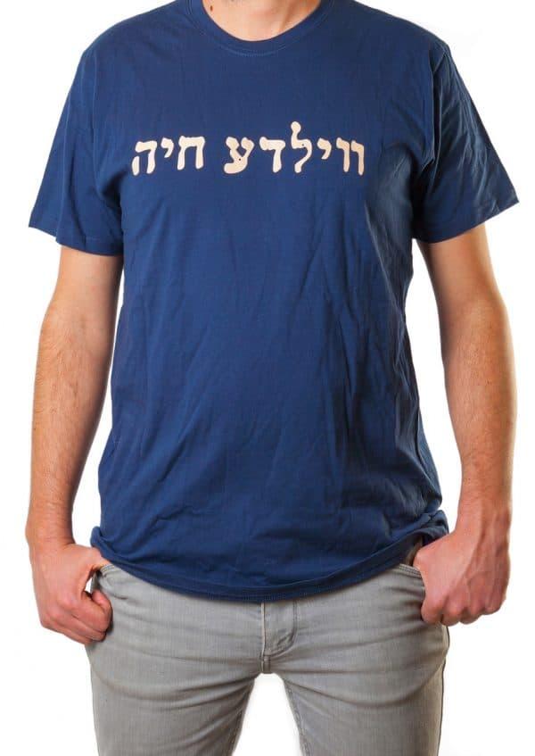 T-shirt - 'Vilde Khaye' - A Wild Beast, Product