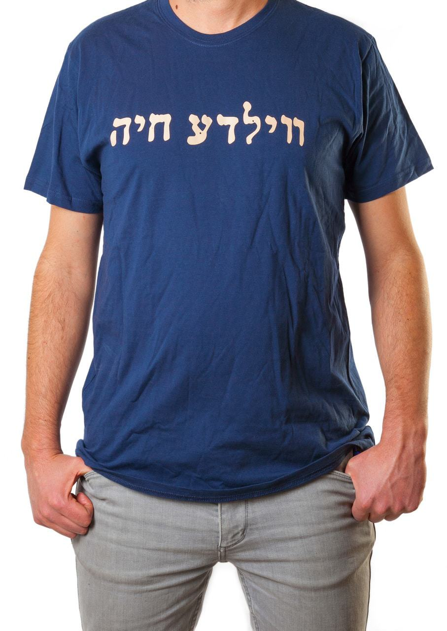 Henna Paisley Shabbat Shalom Netilat Yadayim - Hand Towel