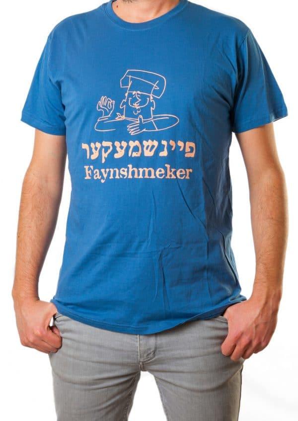 Faynshmeker - Gourmet T-shirt, Product