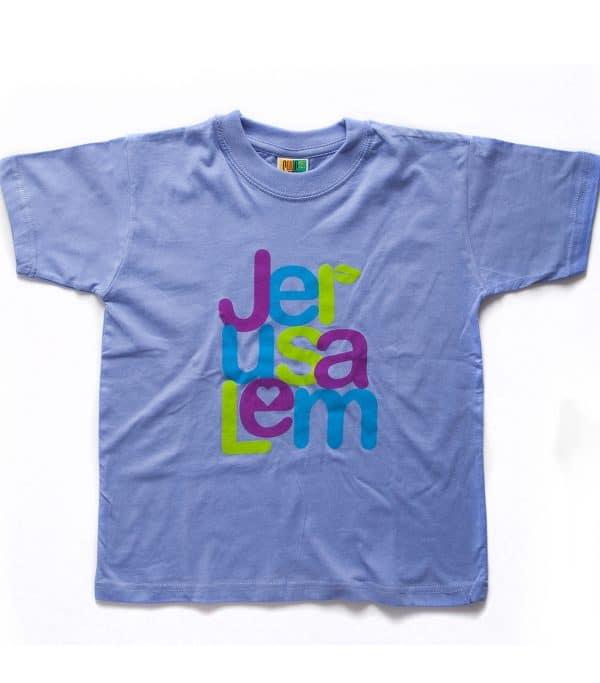 Children's T-Shirt - Jerusalem City LIght Blue, Product