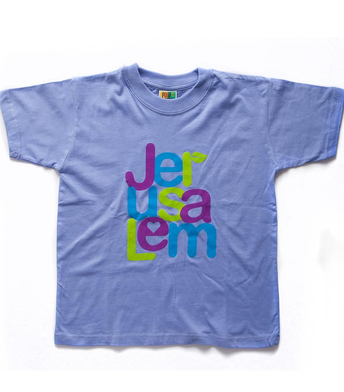 Children's T-Shirt - Jerusalem City LIght Blue