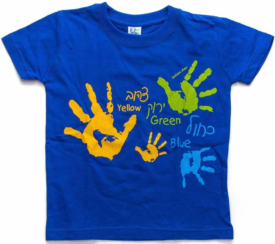 Camiseta para niños - Manos de colores