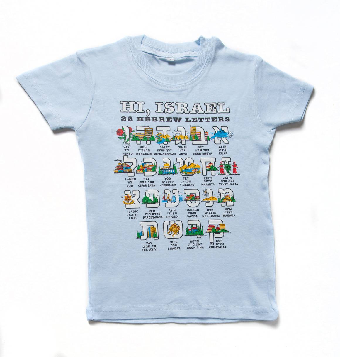 Children's T-Shirt - Hi Israel Blue