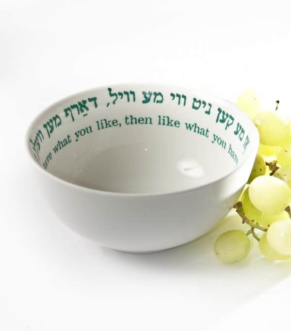 "Bowl - Yiddish Wisdom ""Like What you Have"""