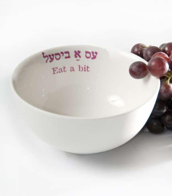 "Bowl - Yiddish Wisdom ""Eat A Bit"""