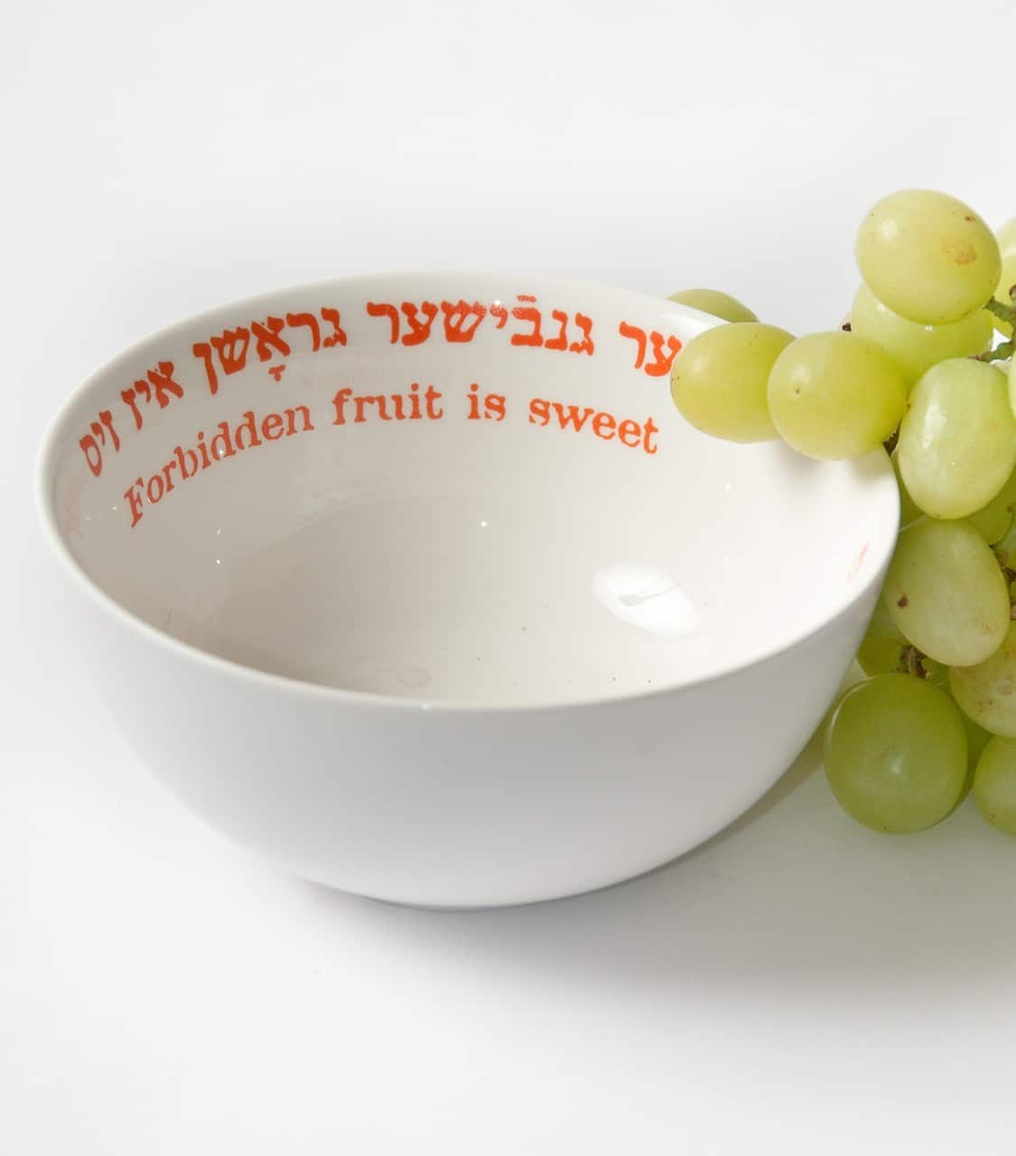 Yiddish Wisdom Bowl -