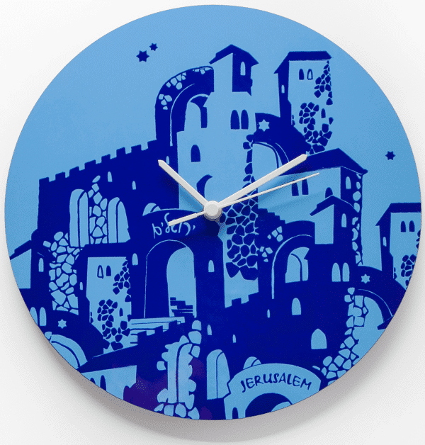 Large Clock - Jerusalem Silhouette