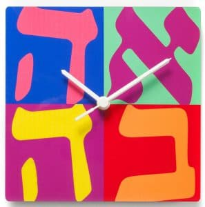 Ahava Love Clock