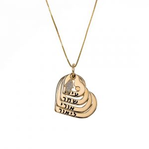 Hebrew Name Necklace of Hearts - Gold Plated