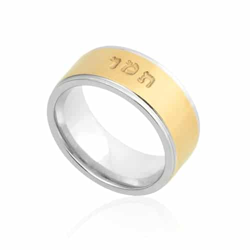 Name Gold and Silver Ring
