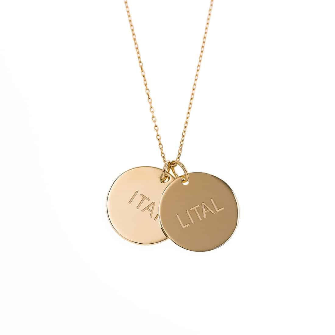 Hebrew Name Necklace - 2 Gold Disc