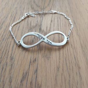 Infinity Hebrew Name Bracelet with Personalized Silver Engraving