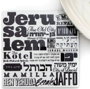 Salvamanteles - Las Calles de Jerusalém