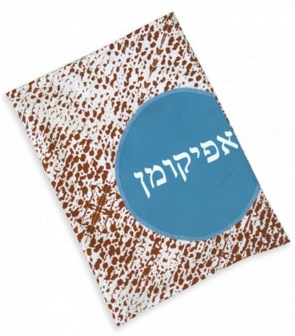 Afikoman Bag - Blue Dot, Product