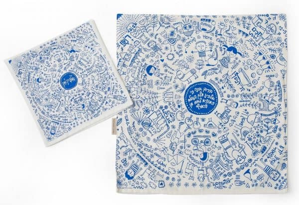 Haggadah Matza Cover and Afikoman Set, Product