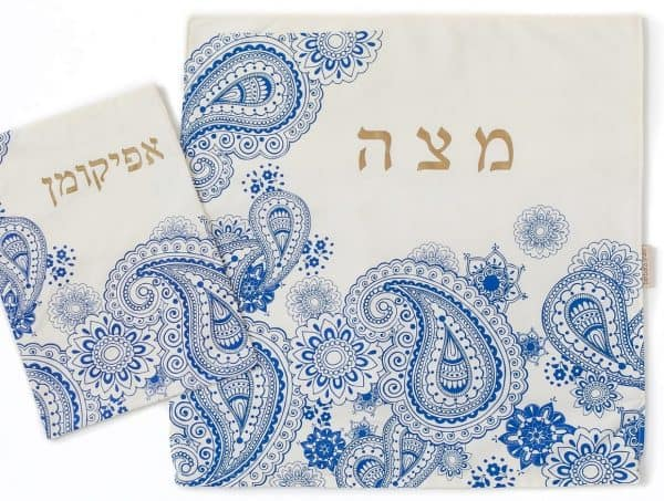 Paisley Matzah Cover and Afikoman Set, Product