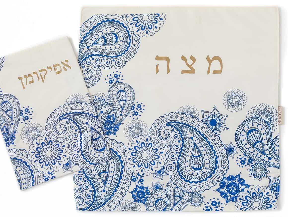 Paisley Matzah Cover and Afikoman Set
