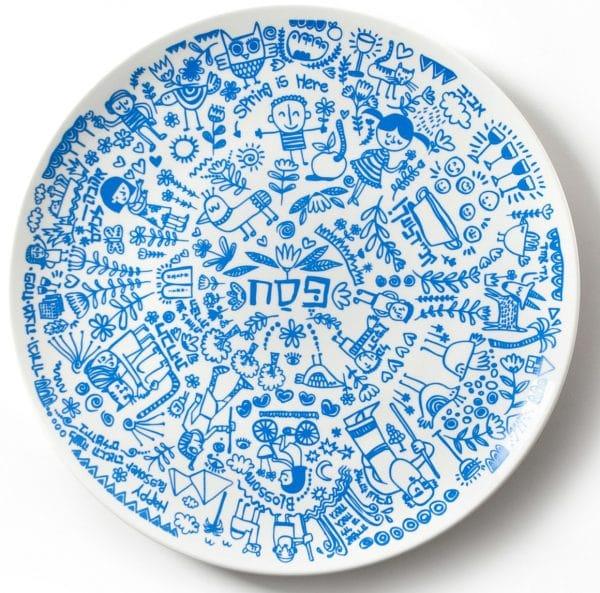 Seder Plate - Illustrated Hagaddah, Product