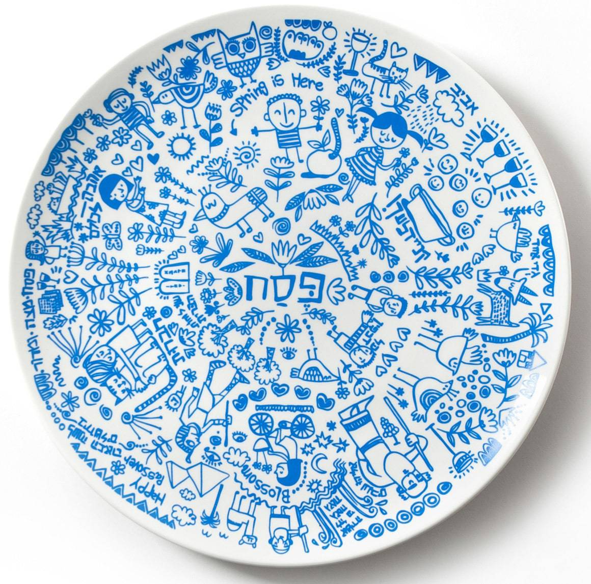 Plato de Seder - Hagada Ilustrada
