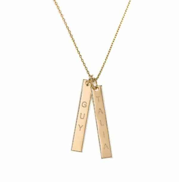 Hebrew Name Necklace - Vertical Engraving - Gold Plated