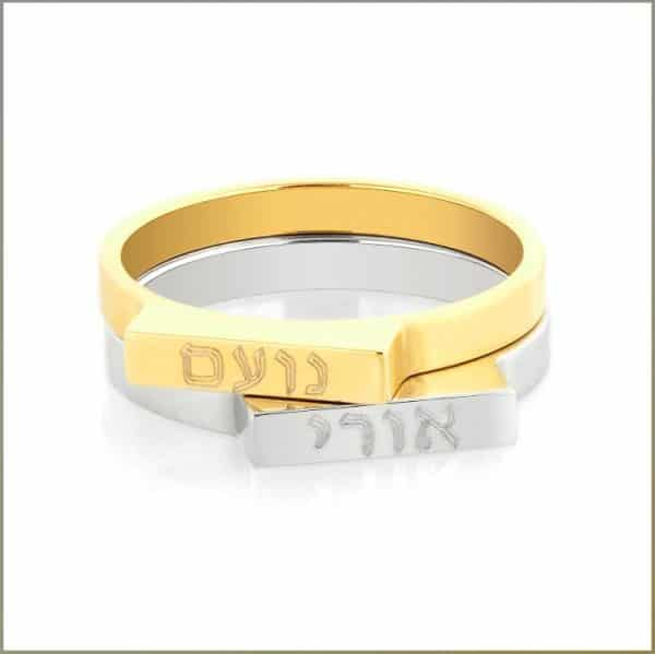 Hebrew Name Seal Ring - Gold Plating, Product