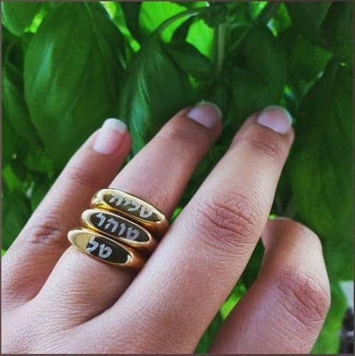 Hebrew Name Oval Seal Ring - Gold Plated