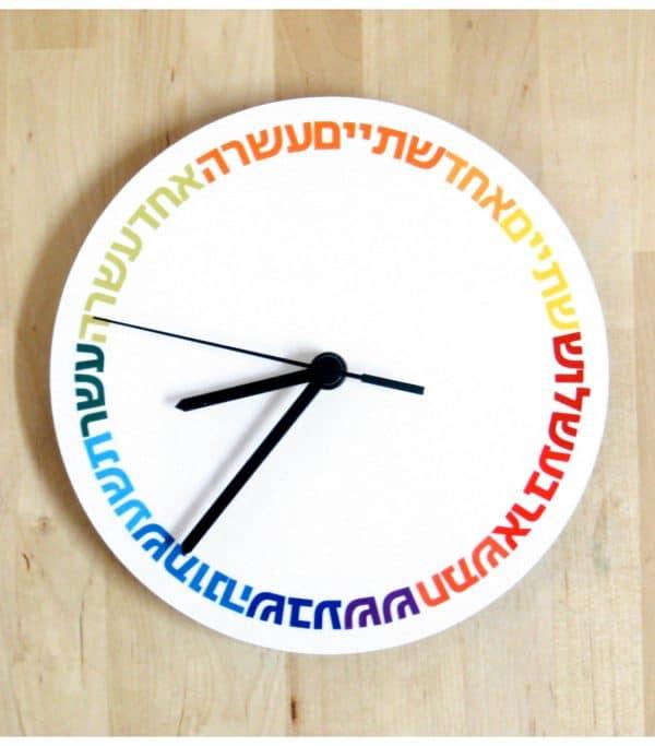 Hebrew Words Clock