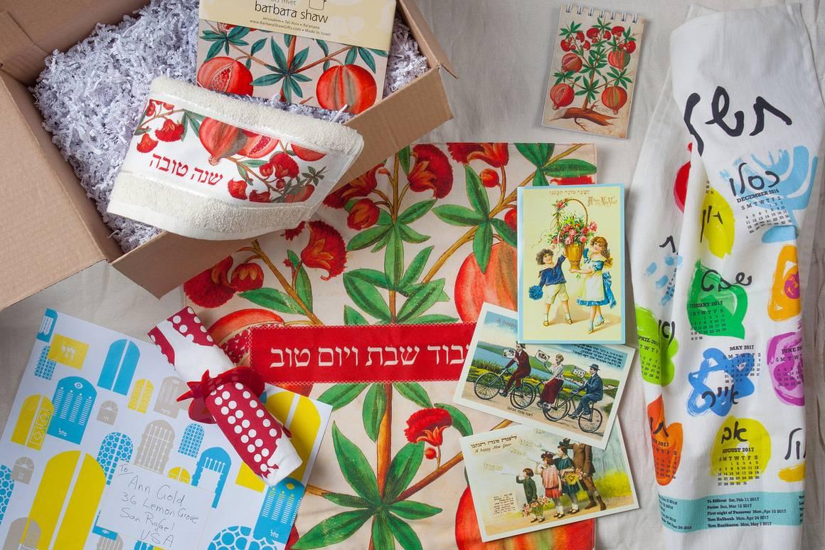 Paquete de Regalo Rosh Hashana