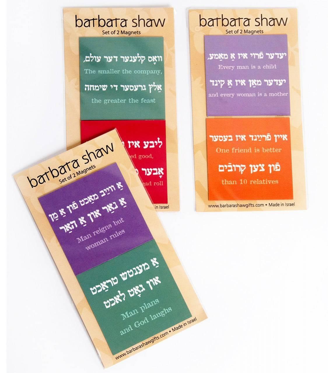 Yiddish Wisdom Magnets