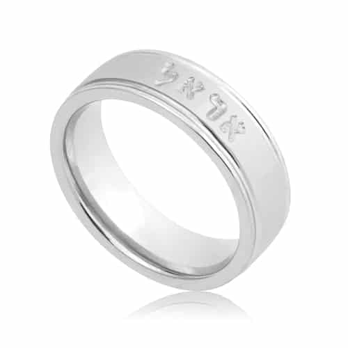Name Thin Silver Ring with Silver Stripes