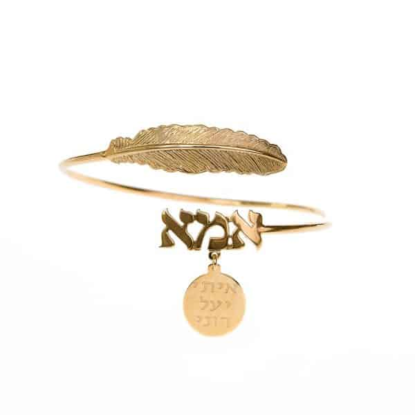 Hebrew Name Mom Bracelet with a Personal Engraving Pendant