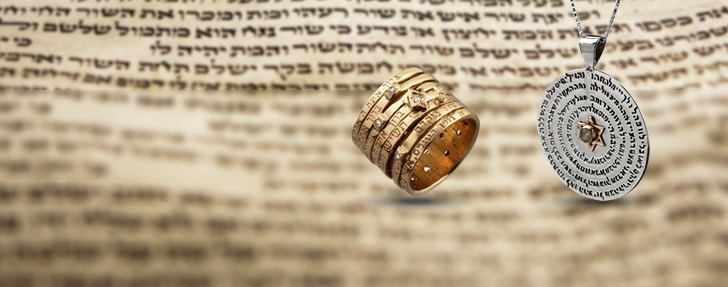 Jewish Jewelry And Kabbalah Star Of David 72 Names Holysands