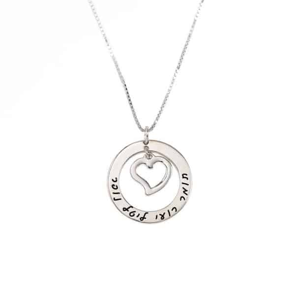 Hebrew Name Necklace 925 Sterling Silver Circle of Life Necklace