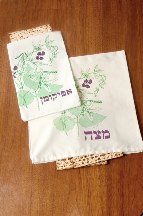 Passover Botanical Matza Cover & Afikoman Bag Set