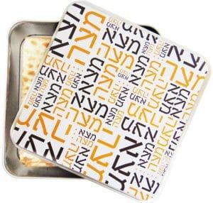 Matzah Storage Tin Box - Matzah Pattern